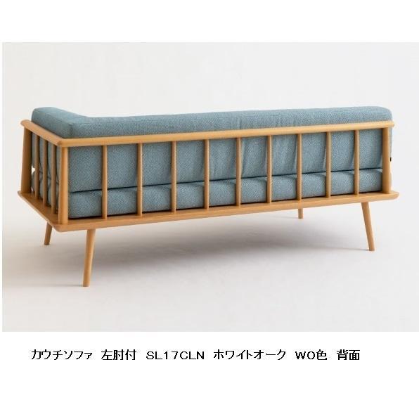 飛騨産業製 カウチ(右肘) YURURI SL17CRN ホワイトオーク材 木部:7色 クッション布137色対応  開梱設置送料無料 ただし北海道・沖縄・離島は除く|f-room|02