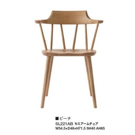 10年保証 飛騨産業製 セミアームチェア YURURI SL221AB ビーチ材 木部:7色対応 送料無料玄関渡し 北海道・沖縄・離島は除く|f-room
