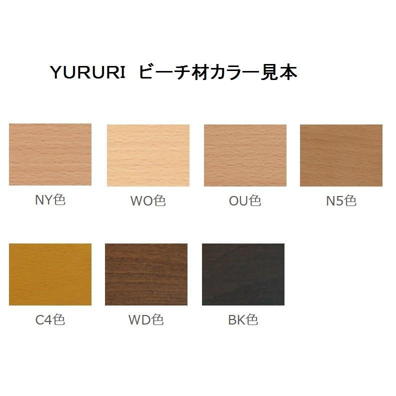 10年保証 飛騨産業製 セミアームチェア YURURI SL221AB ビーチ材 木部:7色対応 送料無料玄関渡し 北海道・沖縄・離島は除く|f-room|02