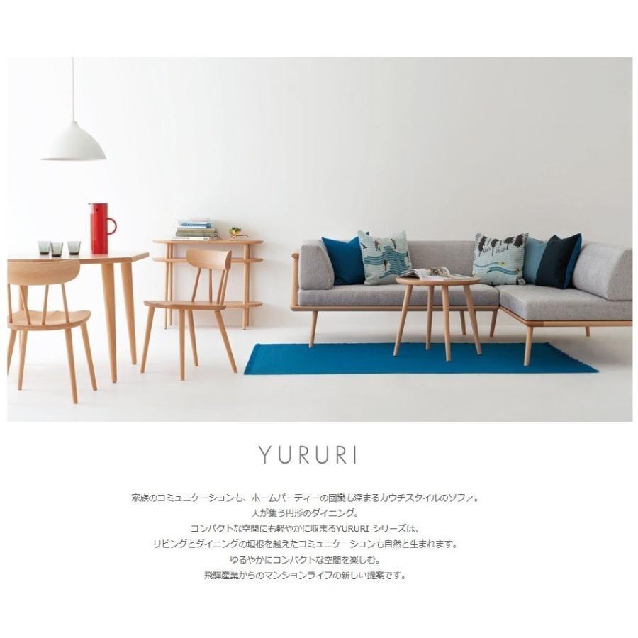10年保証 飛騨産業製 セミアームチェア YURURI SL221AB ビーチ材 木部:7色対応 送料無料玄関渡し 北海道・沖縄・離島は除く|f-room|03