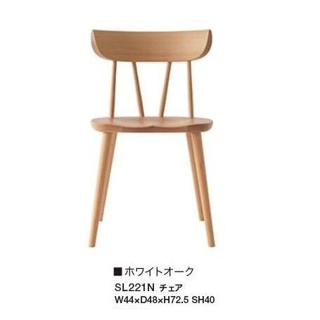 10年保証 飛騨産業製 チェア YURURI SL221N ホワイトオーク材 木部:7色対応 送料無料玄関渡し 北海道・沖縄・離島は除く f-room
