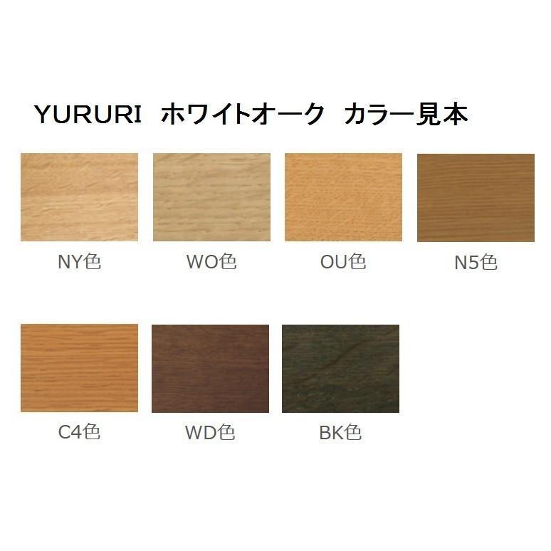 10年保証 飛騨産業製 テーブル YURURI SL331N ホワイトオーク材 木部:7色対応 送料無料玄関渡し 北海道・沖縄・離島は除く|f-room|02