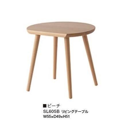 10年保証 飛騨産業製 リビングテーブル YURURI SL605B ビーチ材 木部:7色対応 送料無料玄関渡し 北海道・沖縄・離島は除く f-room