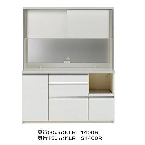 パモウナ製キッチンボード(食器棚) KLR−1400R(引き戸タイプ) 開梱設置送料無料(北海道・沖縄・離島は除く) メーカー直送に付き代引き不可