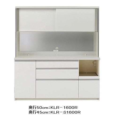 パモウナ製キッチンボード(食器棚) KLR−S1600R(引き戸タイプ) 開梱設置送料無料(北海道・沖縄・離島は除く) メーカー直送に付き代引き不可