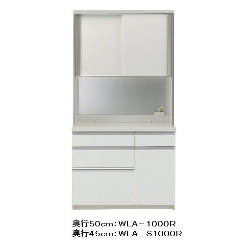 パモウナ製キッチンボード(食器棚) WLA−S1000R(引き戸タイプ) 開梱設置送料無料(北海道・沖縄・離島は除く) メーカー直送に付き代引き不可