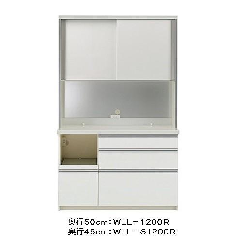 パモウナ製キッチンボード(食器棚) WLL−1200R(引き戸タイプ) 開梱設置送料無料(北海道・沖縄・離島は除く) メーカー直送に付き代引き不可