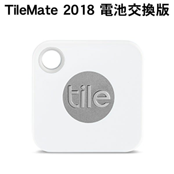 TILEMATE 2018|f-secure