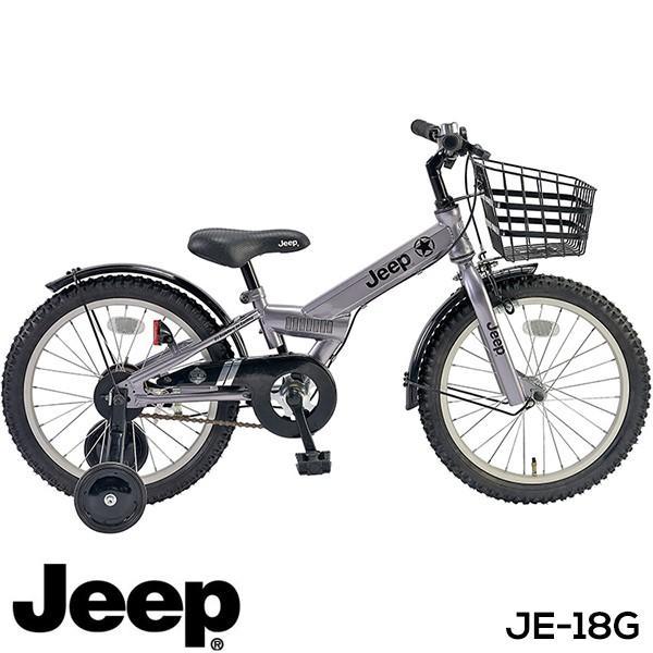 子供用自転車 JEEP ジープ 18インチ 子ども自転車 全3色 2サイズ 送料無料 幼児用自転車 キッズバイク JE-18G 2019 組立必要品
