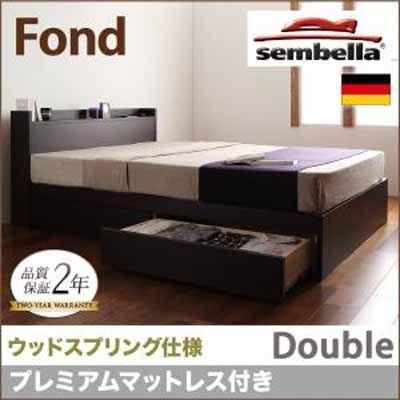 タモ材を使用しているので、品質も上級クラス!!ベッド先進国・ドイツの高級ブランド【sembella】センベラ【Fond】フォンド