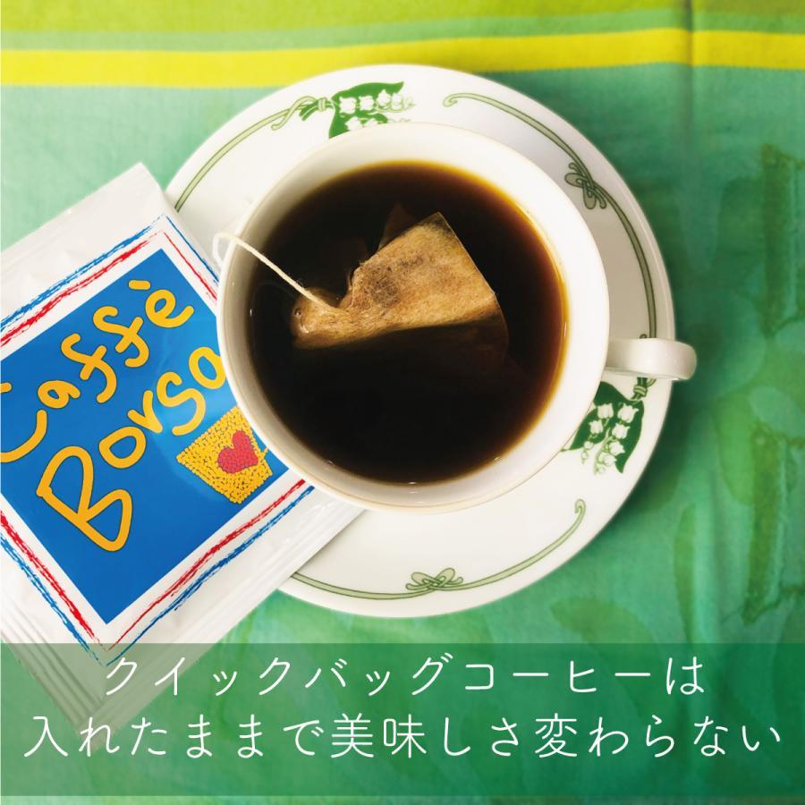 カフェボルサ 焙煎豆使用 Teabagコーヒー|fabala|03