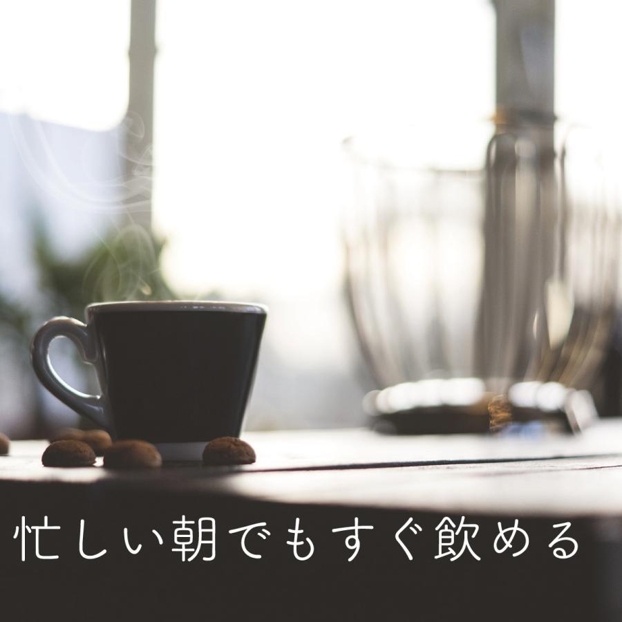 カフェボルサ 焙煎豆使用 Teabagコーヒー|fabala|04