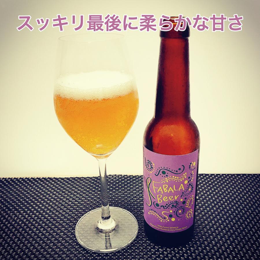 FABALA Beer リゾートクラフトビール|fabala|02
