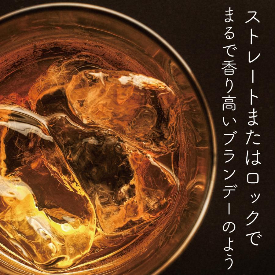 ぶらんでぇー酒ひとしず氣 辛口の発芽玄米酒 fabala 04