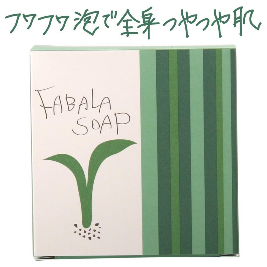 FABALA SOAP (ファバラ ソープ) 全身に使えるソープ fabala