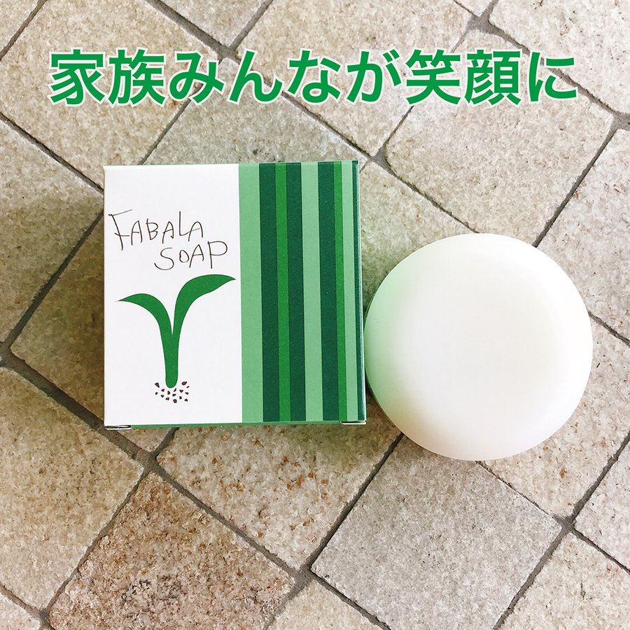 FABALA SOAP (ファバラ ソープ) 全身に使えるソープ fabala 05