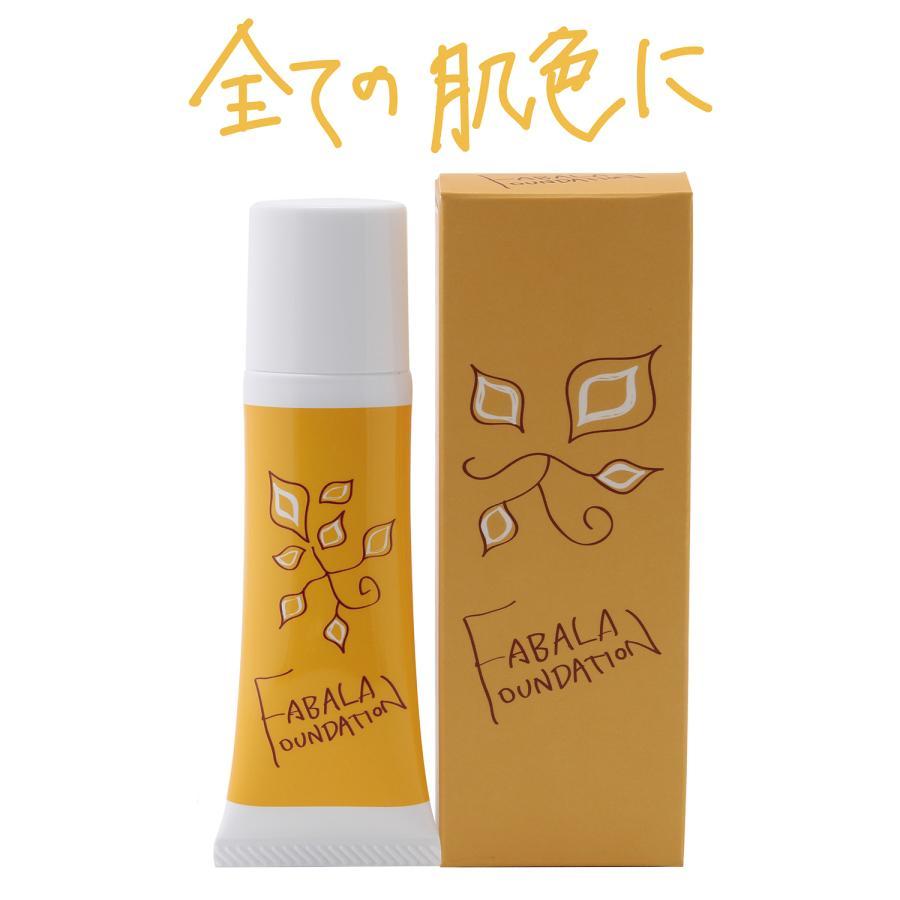 FABALA FOUNDATION(ファバラ ファンデーション) 肌の色を選らばないオールインワンファンデーション|fabala