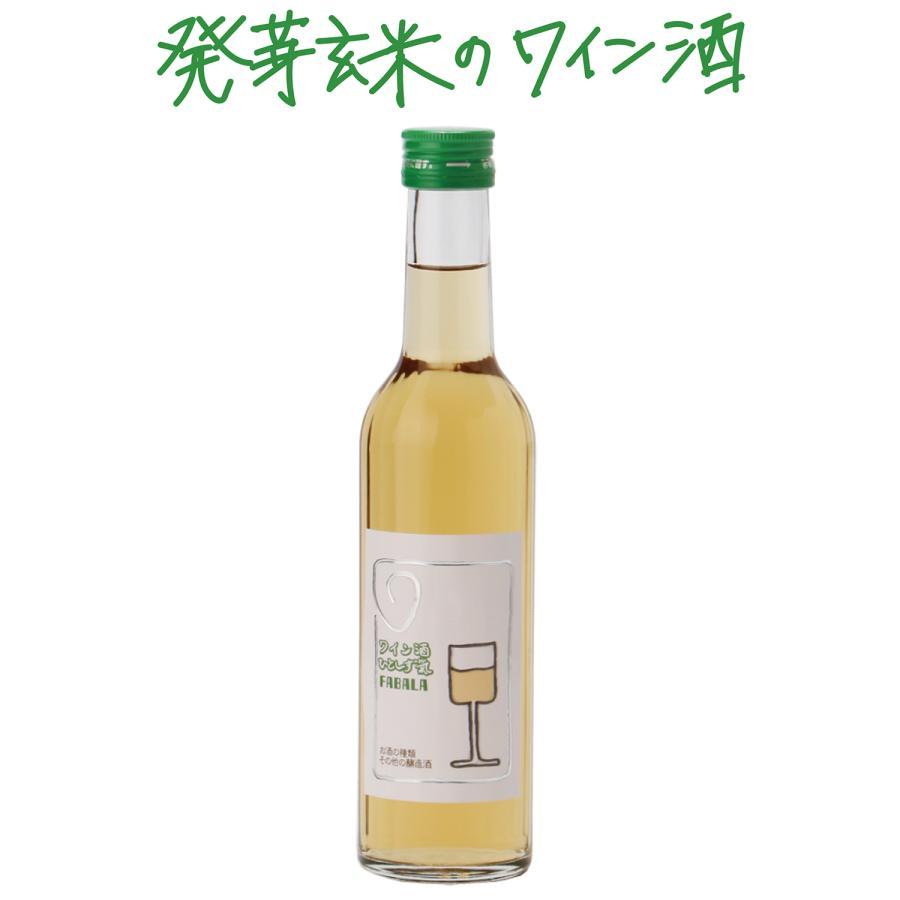 ワイン酒ひとしず氣 辛口の発芽玄米酒|fabala