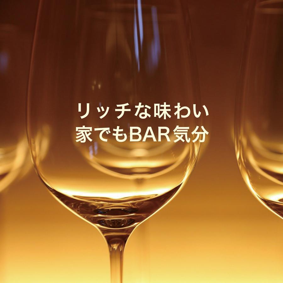 ワイン酒ひとしず氣 辛口の発芽玄米酒|fabala|03