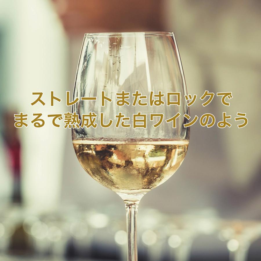 ワイン酒ひとしず氣 辛口の発芽玄米酒|fabala|04