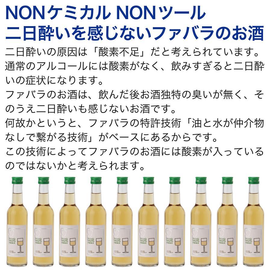 ワイン酒ひとしず氣 辛口の発芽玄米酒|fabala|06