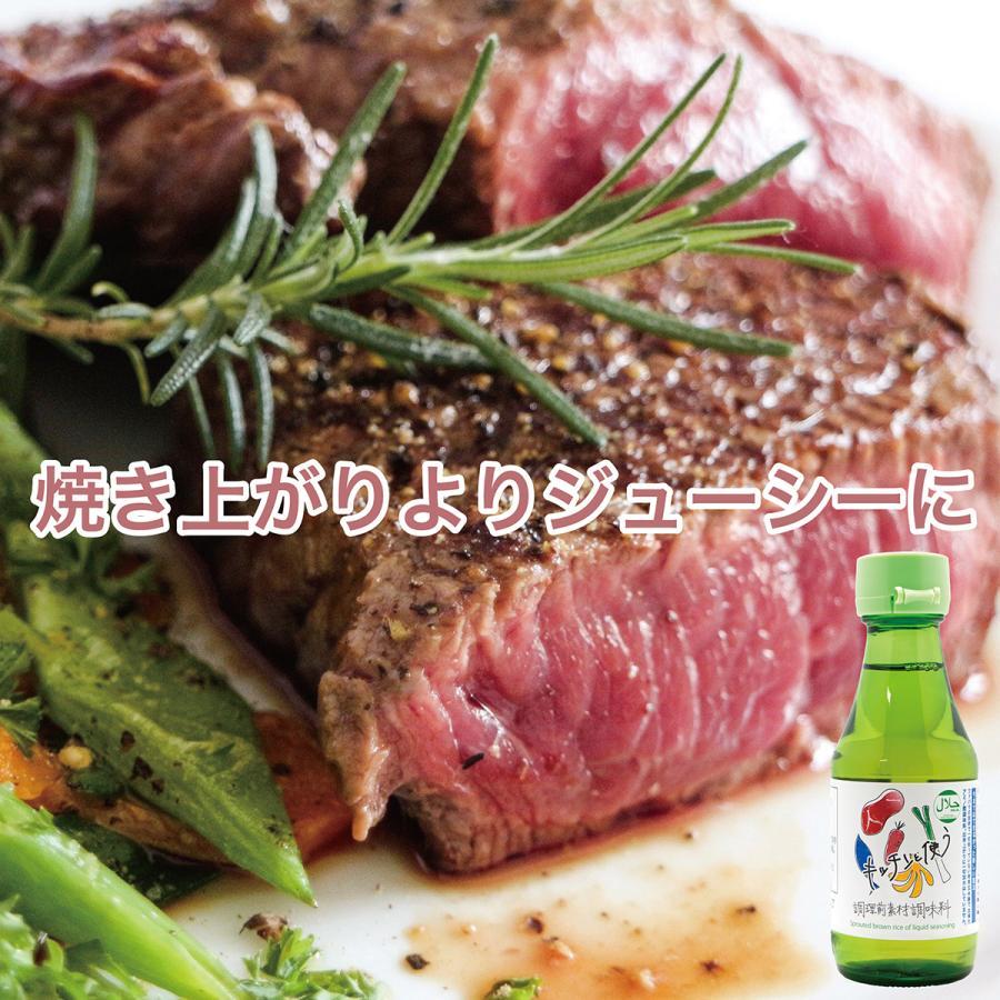 HALAL Kitchento-Tsukau(ハラール キッチンと使う) 調理前素材調味料 fabala 03