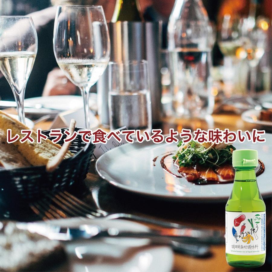 HALAL Kitchento-Tsukau(ハラール キッチンと使う) 調理前素材調味料 fabala 06