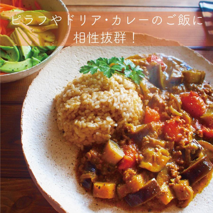 ゆびっきりげんまい 450g 浸水5分 炊飯器で炊ける玄米|fabala|05