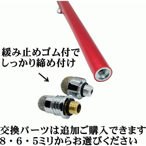 タッチペン29×本体1本 交換式導電性繊維タイプ スマホタッチペン スマートフォンタッチペン スタイラスペン fabcube 05
