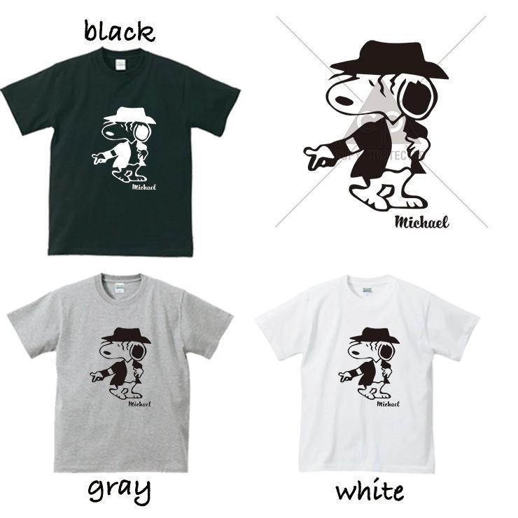 マイケルジャクソン パロディ スヌーピーっぽい犬 おしゃれ Tシャツ コラボ レディース メンズ ペア カップル リンク コーデ|fabian|02