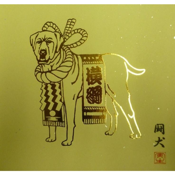 【干支シリーズ 戌】  箔押し画 闘犬 色紙|faceartkyo|03