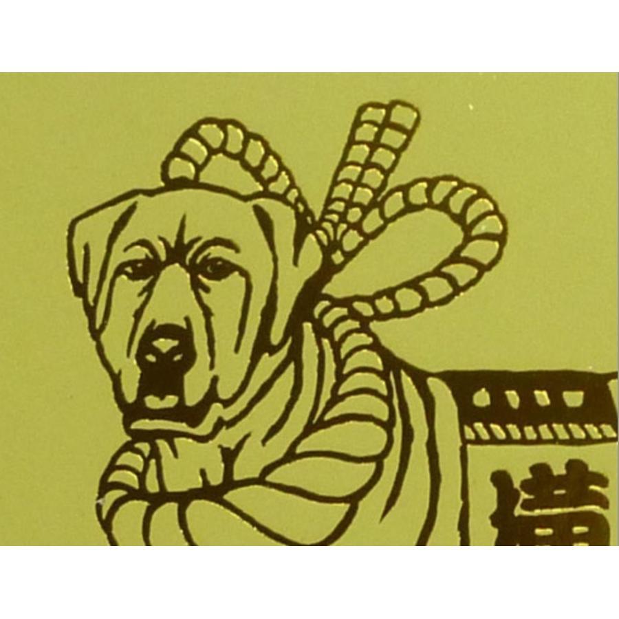 【干支シリーズ 戌】  箔押し画 闘犬 色紙|faceartkyo|04