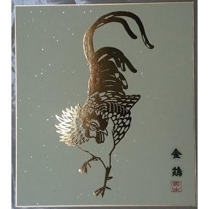 【干支シリーズ 酉】  箔押し画 金鶏 色紙|faceartkyo|03