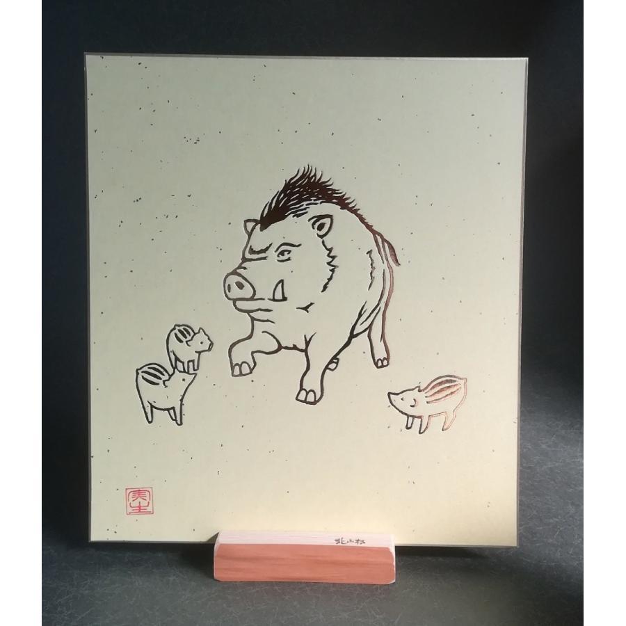 【干支シリーズ 亥】箔押し画 瓜坊 色紙 イノシシ 飾り faceartkyo 04