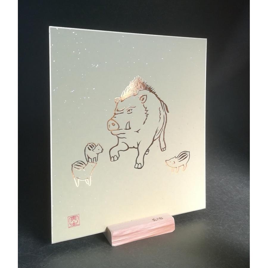 【干支シリーズ 亥】箔押し画 瓜坊 色紙 イノシシ 飾り faceartkyo 05