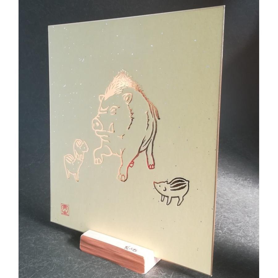 【干支シリーズ 亥】箔押し画 瓜坊 色紙 イノシシ 飾り faceartkyo 06