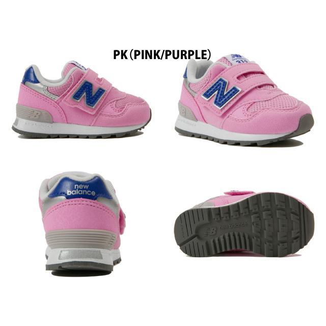 ニューバランス ベビー キッズ ジュニア 313 new balance IO313子供靴|facetofacegold|11