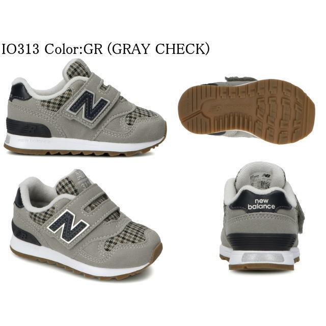 ニューバランス ベビー キッズ ジュニア 313 new balance IO313子供靴|facetofacegold|03