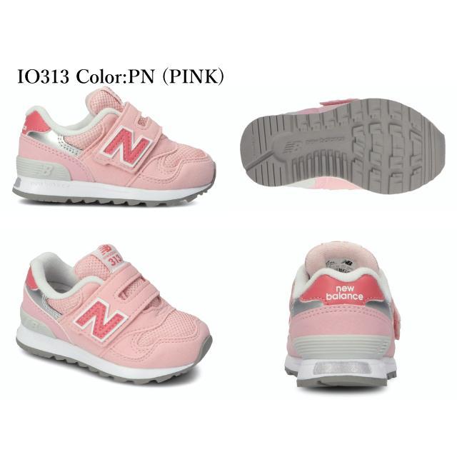 ニューバランス ベビー キッズ ジュニア 313 new balance IO313子供靴|facetofacegold|05