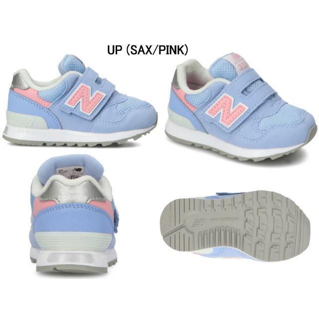 ニューバランス ベビー キッズ ジュニア 313 new balance IO313子供靴|facetofacegold|07