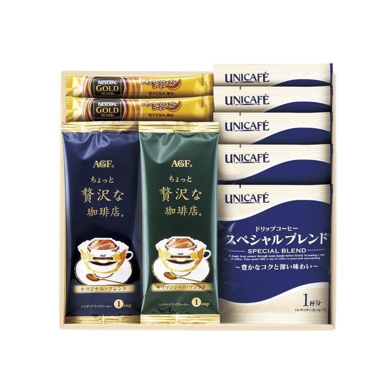 トップセレクトコーヒーギフト NAY-10 のし無料 内祝い ギフト|facla