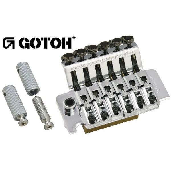 ゴトー【GOTOH】フロイド・ローズ トレモロユニット GE1996T(ブラッククローム)|factorhythm