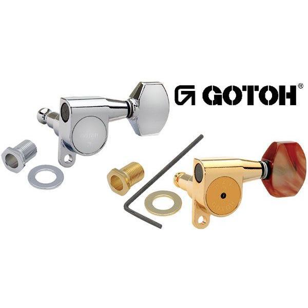 ゴトー【GOTOH】ギターペグ SG360-マグナムロック(クローム) ツマミ:07/05/05P1 factorhythm