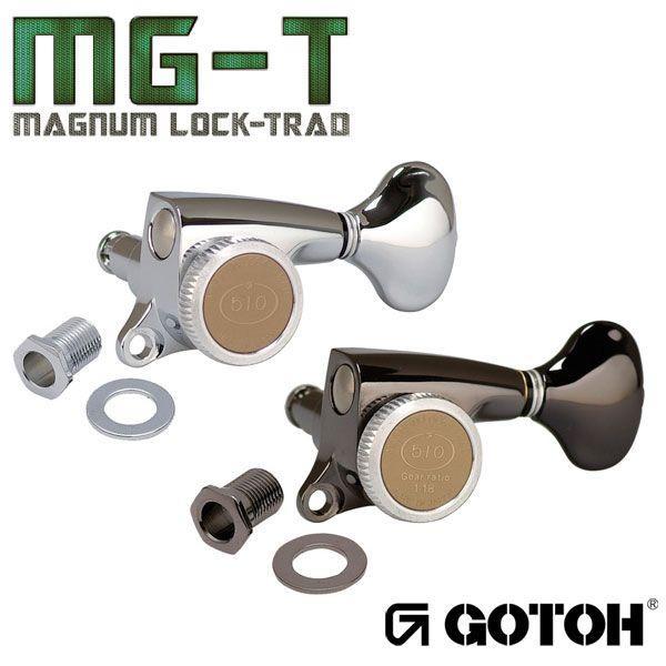 ゴトー【GOTOH】ギターペグ SGS510Z-マグナムロックトラッド(Xゴールド) ツマミ:P4B/P4N