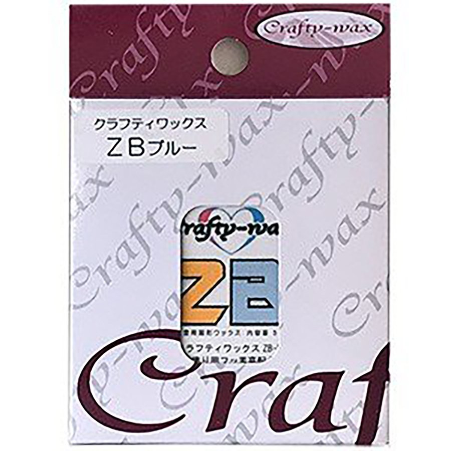 CRAFTY WAX ZB BLUE クラフティ ワックス ZB ブルー|factory-are