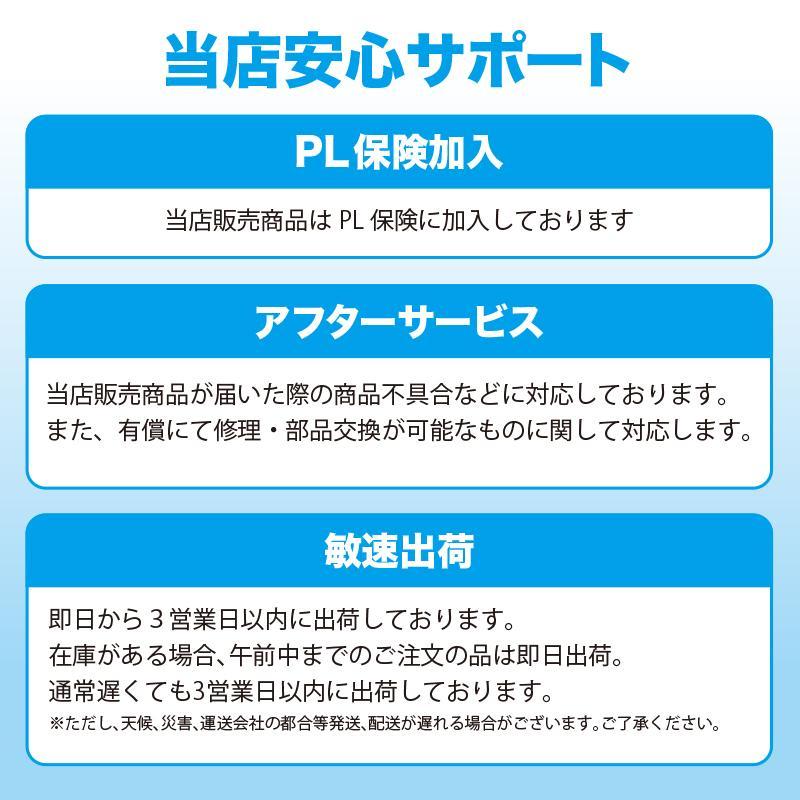 【特別価格】クワトロエース インソール ソフトバージョン メンズ 男性用 施工済み最新バージョン factory-are 13