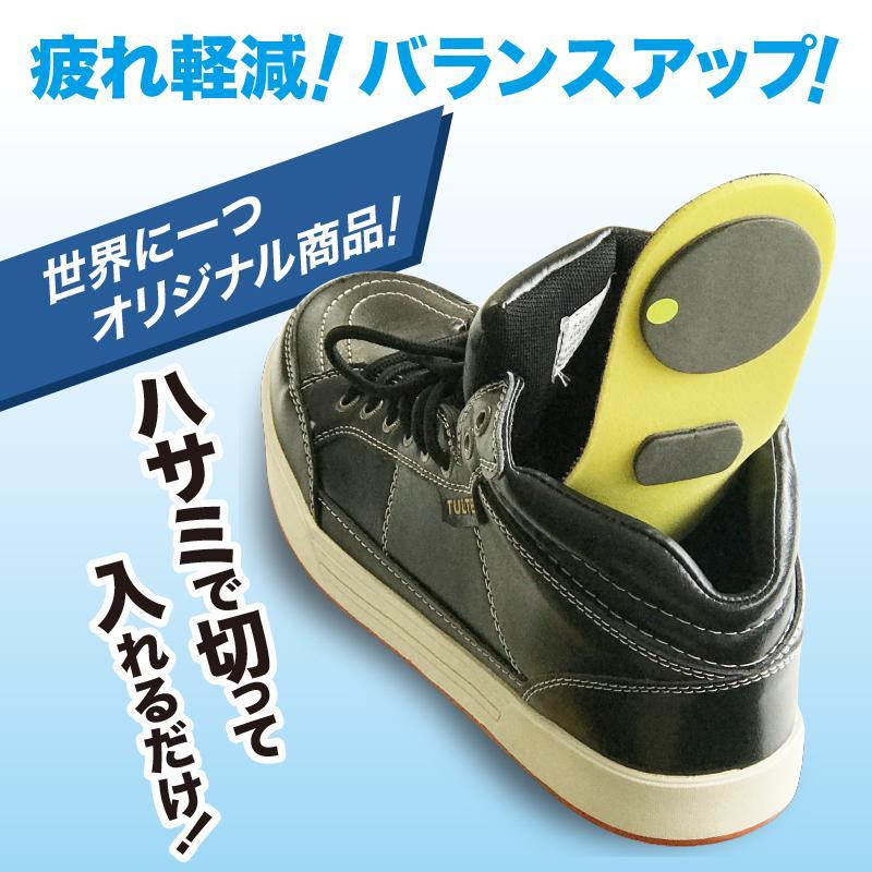 【特別価格】クワトロエース インソール ソフトバージョン メンズ 男性用 施工済み最新バージョン factory-are 04