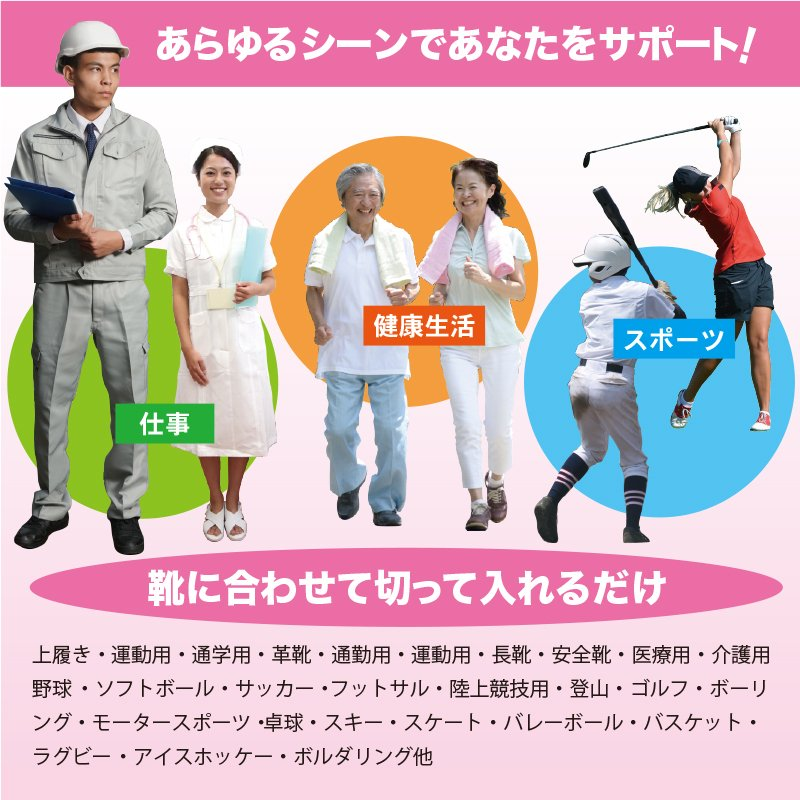 【特別価格】クワトロエース インソール ソフトバージョン メンズ 男性用 施工済み最新バージョン factory-are 09