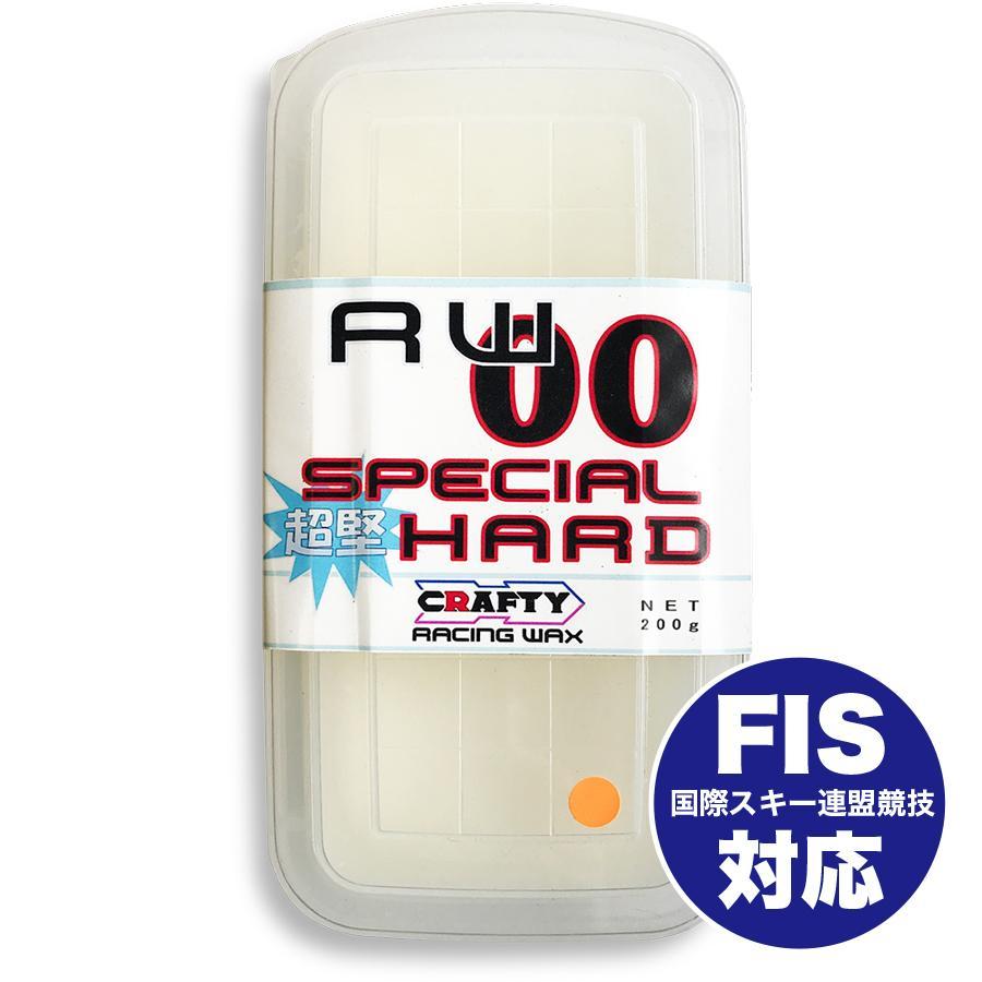 CRAFTY RACING WAX RW00 SPECIAL HARD スペシャルハード 超堅 BASE WAX|factory-are