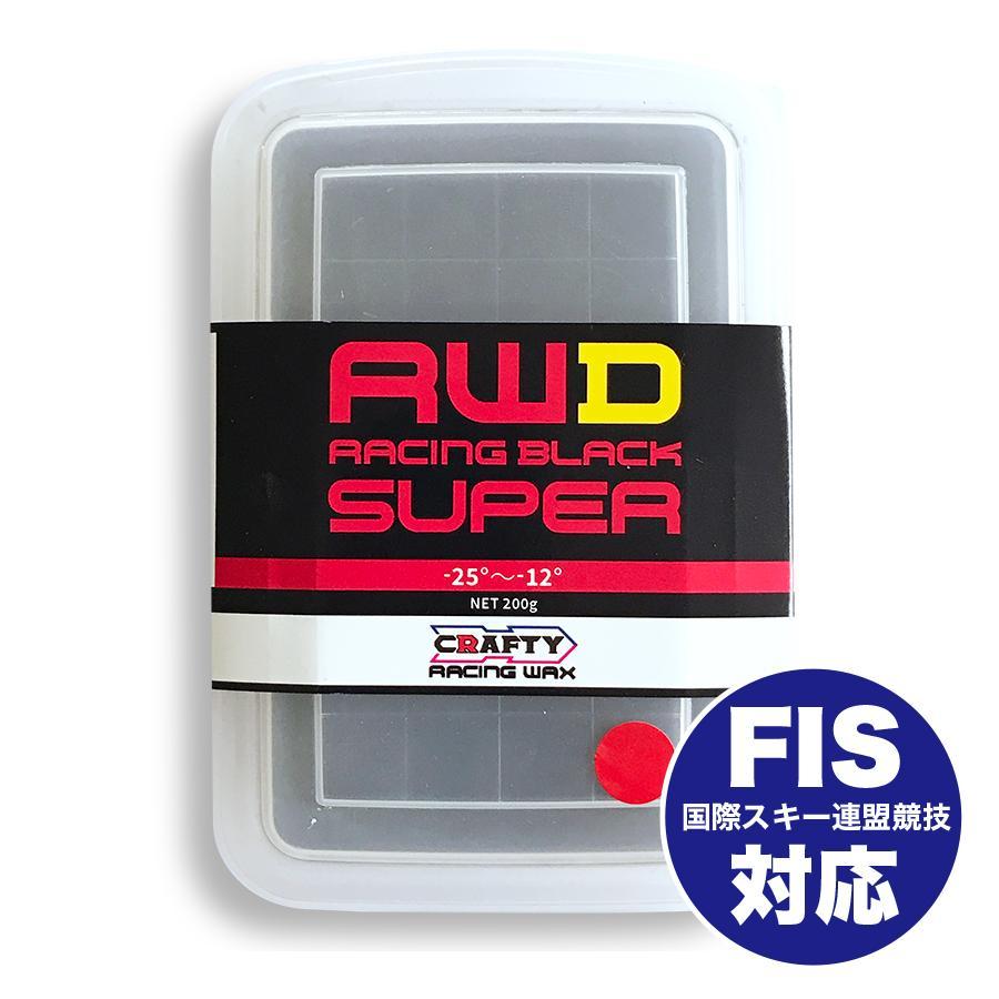 CRAFTY RACING BLACK SUPER レーシングワックス ブラック スーパー factory-are